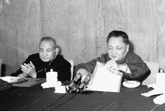 1978年中共十一届三中全会召开