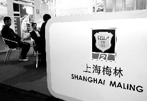 上海梅林股吧_上海梅林公布资产置换方案 27日复牌