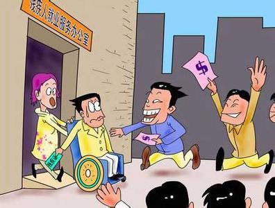 残疾智障儿童漫画
