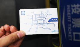 【北京地铁涨价】再见,2元的风景。