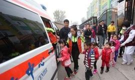 北京一幼儿园发生学生集体腹泻