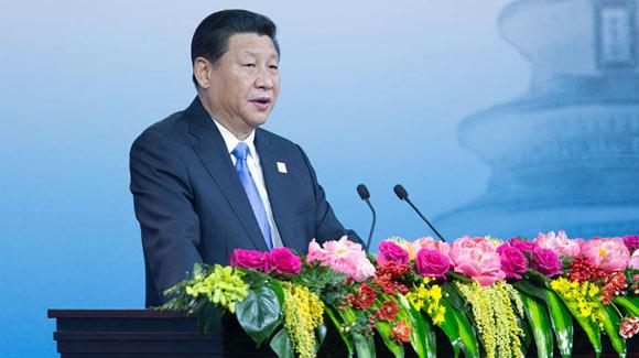 国家主席习近平出席2014年亚太经合组织(APEC)工商领导人峰会图片