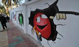 厦门街头的3D涂鸦艺术
